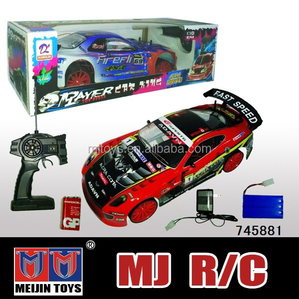 Drift Car For The Kids Drift Car For The Kids Suppliers And