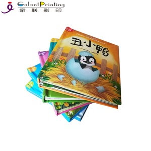 Hardcover Full Color Printing Children 3D Boardbook Classical Short Story Book For Kids