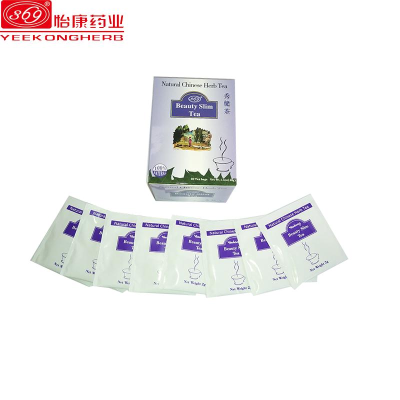 Chinese teabag weight loss detox beauty skin burn fat lower blood fat best slimming slim tea - 4uTea | 4uTea.com