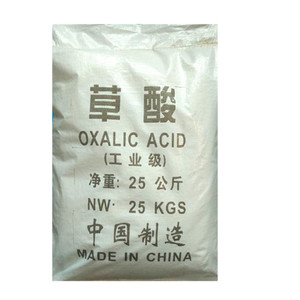 Hot sales! annual output 20000mt! refined oxalic acid 99.6%
