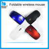 Mini Portable Travel Wireless Arc Mouse for Apple