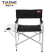 Cheap outdoor aluminum folding director chair