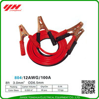 Pure copper material superior car jumper cable