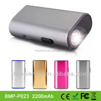 2013 Alibaba Best Sell Power bank with flash light, powerbanks with ac plug for camping
