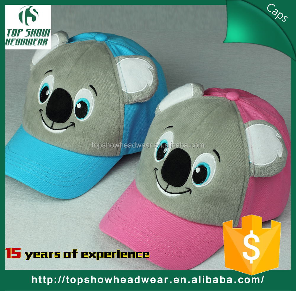 2017 OEM Promotional embroidry Kids Baseball Cap