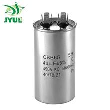 40UF 450V cbb65 capacitor super capacitor air conditioner parts