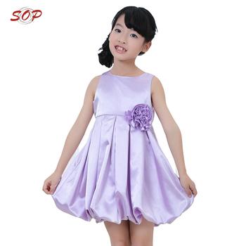 Girls Elegant Party Wear Clothing