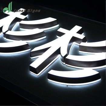 Best Quality High End Mini Acrylic Luminous Words Led Lighting Word Alphabet Letter 12v 50w