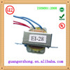 high quality ei28 single phase transformer with certificate