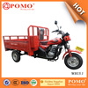 Nigeria Popular High Quality Motorized Gasoline 150CC Indian Three Wheel Motorcycle