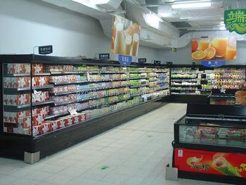 Kühlschrank Platte : Niedrigpreisgarantie ce zertifikat kommerziellen kühlschrank