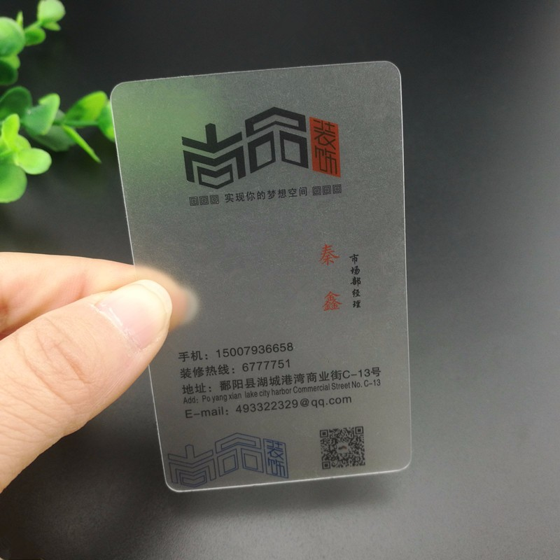 Blank Pvc Id Card Format Plastic Mirror Business Cards Oem Custom ...