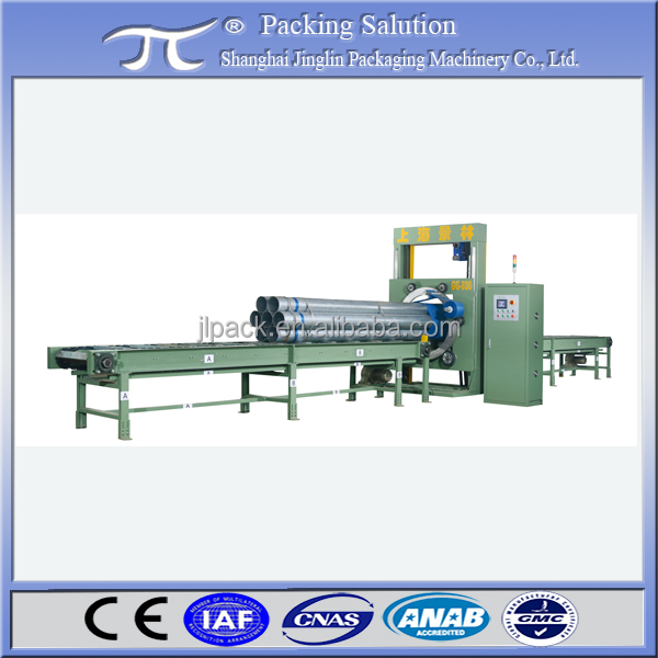 Horizontal Aluminium Profile Wrapping Machine,Ppr Pipes Wrapping ...