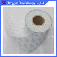 SJ desiccant wrapping non woven fabric