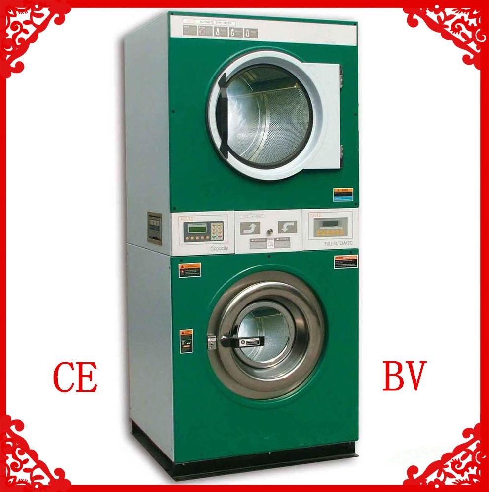 industrielle laveuse et s cheuse prix machine laver. Black Bedroom Furniture Sets. Home Design Ideas