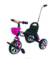BABY TRIKE THREE WHEEL CHILDREN PEDAL TRICYCLE NEWEST PUSH BAR CHILDREN TRICYCLE