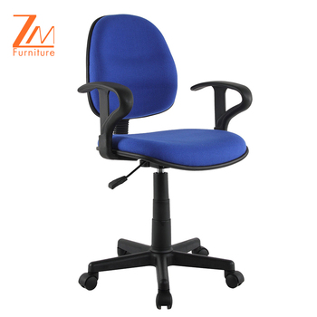 Economic Upholstery Fabric Chair Cheap Computer Clerk Office Chair  sc 1 st  Alibaba & Economic Upholstery Fabric ChairCheap Computer Clerk Office Chair ...