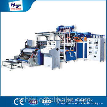 HT 1500MM Three or five layer pe stretch film making machine