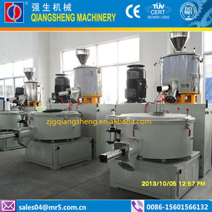 2014 newest SRL-Z500/1000 PVC Mixing Machine for pipe making