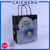 Gift Packaging Bag with kraft paper bag Supplier