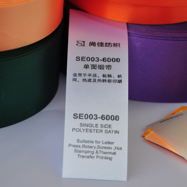 Wholesale printed white thermal transfer ribbon