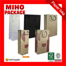 2013 best seller birthday paper gift bag/paper gift bag printing/recycled paper wine bag