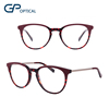 High quality wholesale acetate optical ladies eyeglasses frame made in china