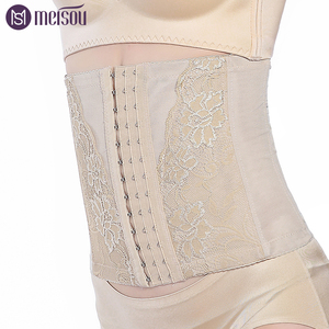Free Shipping Elastic Back Support Girdle Shaper Waist Trimmer Corset