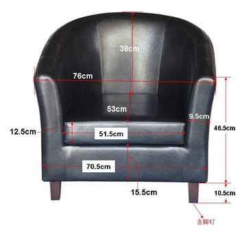 Single Seat Leather Chair Xm 2018 Chair Covers For Tub Chairs