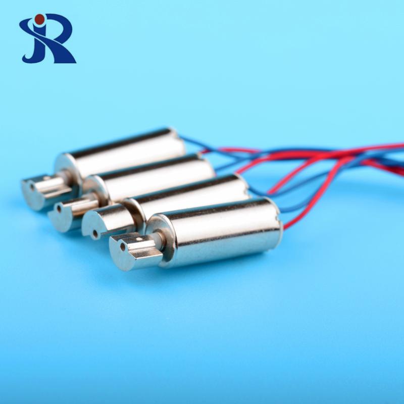 Small Vibrating Motor For Internal Vibrator Toys
