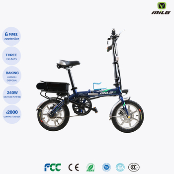 2017 hot selling folding electric folding bike pit