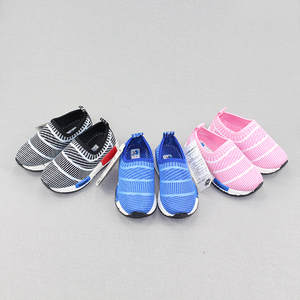 2017 Hot Sale No Brand Children Sneakers Breathable Fashion Shoe