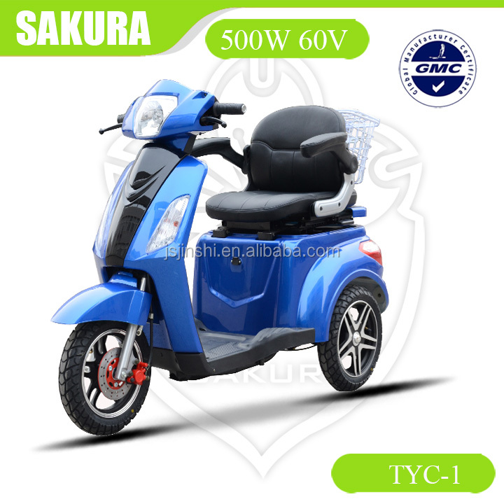 500W saftry disabled electric scooter