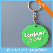 high quality micro injection durable promotion soft pvc 3d embossed logo advertising band rubber key tags