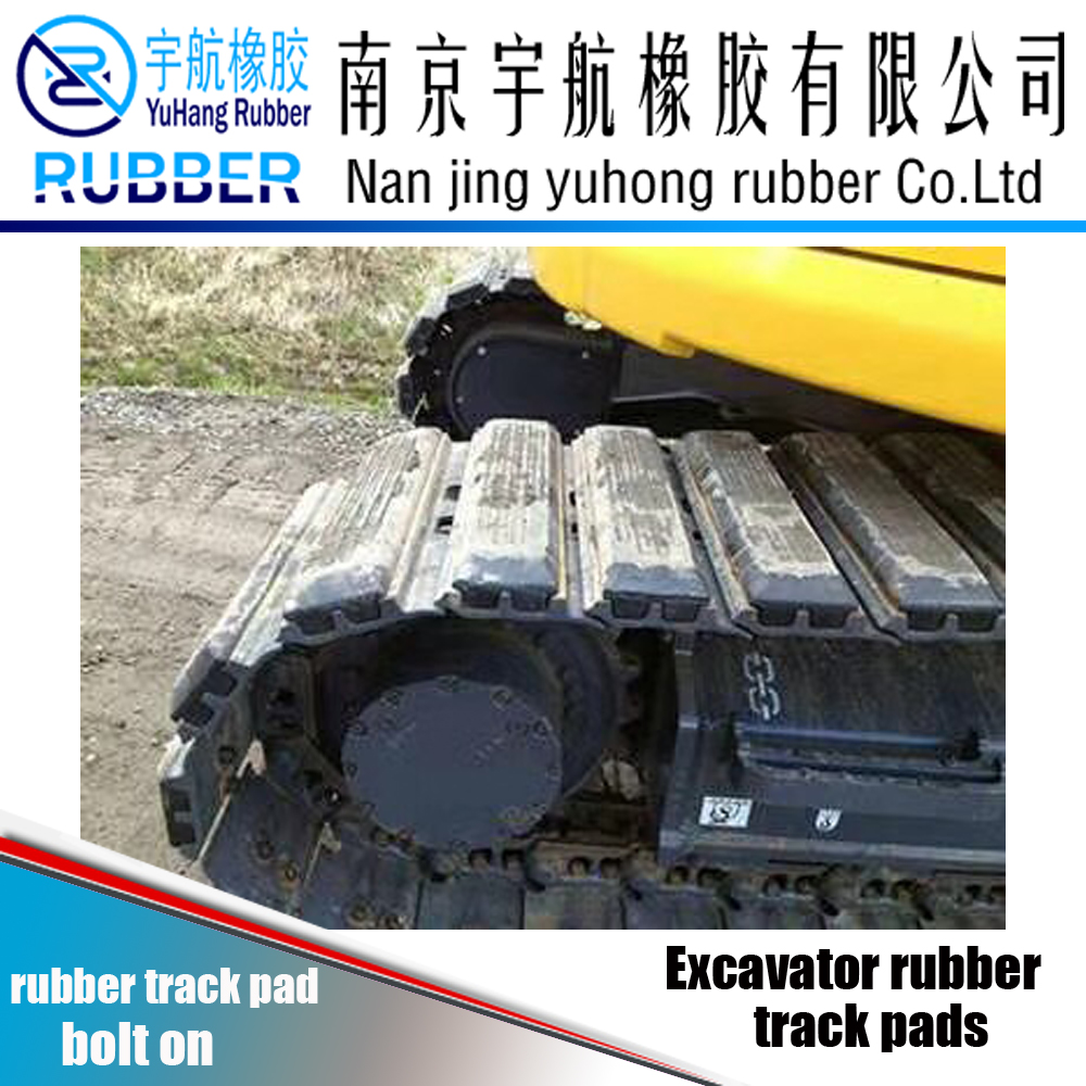 High-quality rubber products rubber track pads for mini excavator