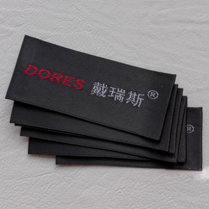 black satin woven label,satin clothing tag