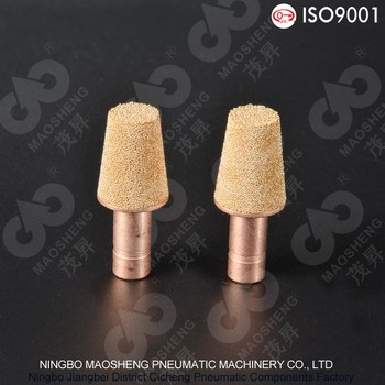 CR Type Brass Plated Steel Inserting Muffler