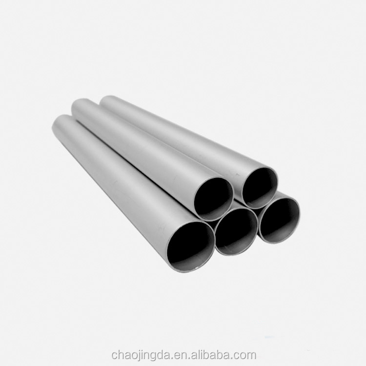 7075 T6 aluminum alloy tube made in China