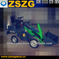 washing machine lg battery front end loader mini wheel loader for sale