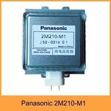 2m210 M1 Magnetron, 2m210 M1 Magnetron Suppliers and Manufacturers