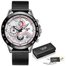 LIGE мужские s часы лучший бренд класса люкс модные часы наручные, кварцевые часы синие часы мужские водонепроницаемые спортивны(China)
