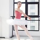JW adultclassical ballet professional dancewear stage skirt white ballet tutu