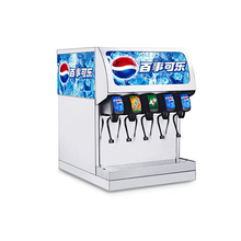 Hot sales cola fontein post mix machines/coke making machine/soda fontein <span class=keywords><strong>dispenser</strong></span>