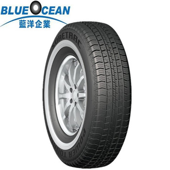 light truck cheap wholesale tires car tire tyre 235 75r15 buy tyre 235 75r15 light truck cheap. Black Bedroom Furniture Sets. Home Design Ideas