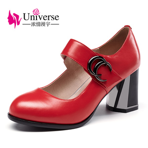 ac63a5106a6 G004-Round-Toe-Mary-Jane-Shoes-Sweet.jpg_300x300.jpg