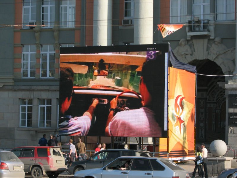 outdoor led billboard/advertising led billboard