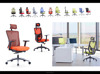 2017 modern attractive design PP armrest high back ergonomic mesh office executive throne chair