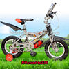 Hot selling bike magnetic training bike new model children bicycle for 8 years old child new 16inch children bike