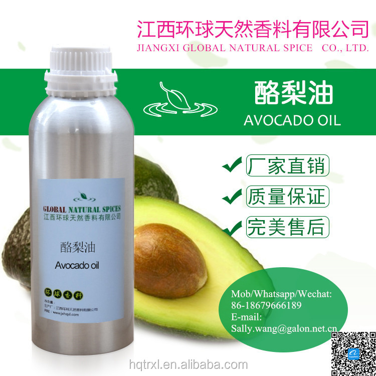 100% Natural and Pure Avocado Oil,extracting avocado oil ,CAS 8024-32-6