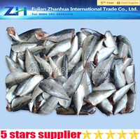 [ HGT horse mackerel] low price fish wholesale diner popular food hot sales seafood